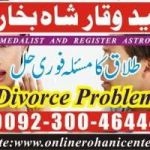Taweez for love marriage solution online