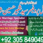talaq ka masla,Husband and Wife Relationship Problem,talaq ka masla