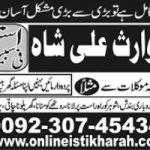 istikhara Centerfor Love Marriage
