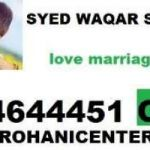 famous astrologer +923004644451''' Black Magic To Remove  Specialist BABA ji