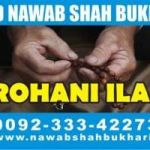 Can astrology help you to get a lost love back +923334227304