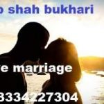 Online istikhara service USA UK UAE Canada norway