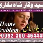 wazifa black magic goes away