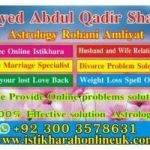 Marriage problem solution, manpasand shadi ka wazifa online