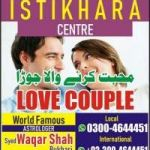 wazifa lost love