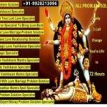 Intercast Marrige Problem Vashikaran Solution Astrologer India +91 9928213096