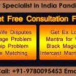 How to get love back +919780095453