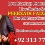 intercaste love affair problem solution by astrology  +92313-7727346