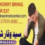 love marriage problem solution london