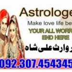 Love marriage specialist  usa