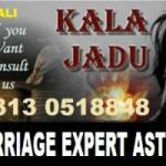 Love marriage specialist  +92.313.0518848