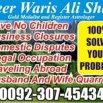Lost love back wazifa for love marriage