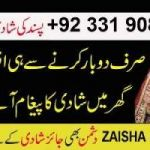 Amil Baba In Pakistan Contact Number +92(331)9086619 kalailam for love spell