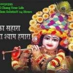 **Love ^ Problem ^ Solution ^ BAba Ji +91~7230032395