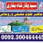 child of divorce problems online +923004644451