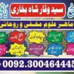 child of divorce problems types of divorce problems divorce parenting problems +923004644451