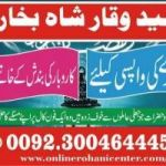 divorce psychological problems +923004644451