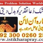 Intercaste Marriage Specialist, Love Marriage Astrology,