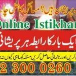 Online Astrology Solution,kala jadu ka taweez,kala jadu