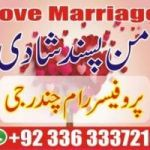 Wife and husband problems in relationships, wife and husband relationship,