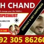 black magic france online kala jadu france vashikaran spell  03058626085