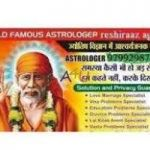 love marriage specialist astrologer in☏➒➊-9799298747 Ajmer