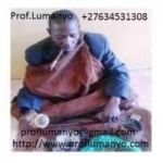 Gifted Strong Male Black Magic Expert Online Call +2763453108 Prof.Lumanyo in USA FRANCE AUSTRALIA
