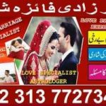 online istikhara center and services   +92313-7727346
