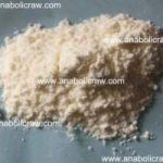Trenbolone Enanthate Anabolic Steroid Promoting Lean Tissue Gains