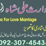 Most powerful taweez for love