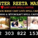 Lost love back,rohani istikhara specialist,online wife problem  03038221533