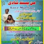 ex husband causing problems in new marriage  03038221533