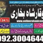 divorce problem and solutions +923004644451