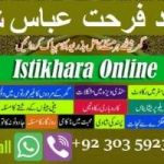 talaq ka masla talaq ka taweez talaq ka wazifa kala jadu se talaq husband and wife relation problem  03035923766