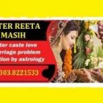 Do You Want Your Ex Back Spell in USA +92303-8221533 Lost love Spells in USA , Canada , Australia