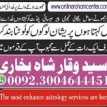 husband with drinking problems, husband and wife problems dua +923004644451