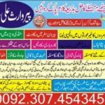 Shadi mein rukawat online and love marriage