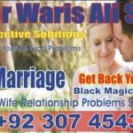 Canada love marriage problem solution