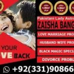love marriage specialist in pakistan lady astrologer   +92(331)9086619