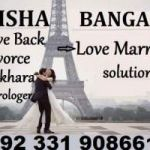 world famous lady astrologer in pakistan, specialist love back +92(331)9086619