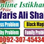 Wazifa love marriage problem solution America online