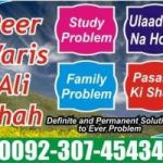 Online problem solution usa america