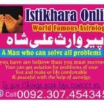 Problem shadi love marriage online