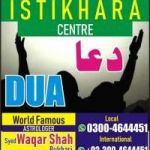Istikhara dua for marriage online