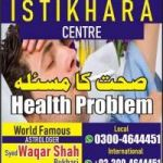 Istikhara for love marriage online