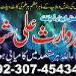 Manpasand shadi norway online