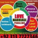 Best muslim astrologer kala jadu ki kat black magic expert pakistan 03137727346
