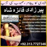 Astrologer Love marriage specialist amil baba in dubai kala ilam  +92313-7727346