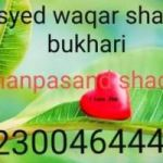 Online istikhara service usa uk london +923004644451