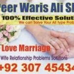 love marriage problem solution America online